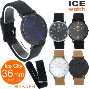 ICE WATCH アイスウォッチ 腕時計 Ice City 36mm アイスシティ レザーベルト 替えベルト付|pre-ma