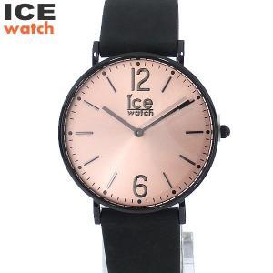 ICE WATCH アイスウォッチ 腕時計 Ice City 36mm Shadwell  CHL.B.SHA.36.N.15 替えベルト付|pre-ma