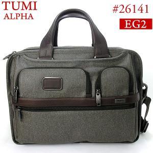 TUMI トゥミ  ビジネスバッグ/ブリーフケース ALPHA2 26141 EG2 アールグレイ A4サイズ エクスパンダブル|pre-ma