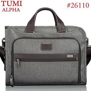 TUMI トゥミ  ビジネスバッグ/ブリーフケース ALPHA2 26110 EG2 アールグレイ  スリム・デラックス・ポートフォリオ|pre-ma