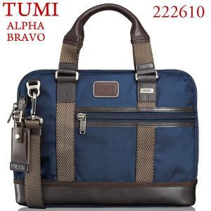 TUMI トゥミ  ビジネスバッグ ALPHA BRAVO 222610 NVY2 ネイビー アール・コンパクト・ブリーフ|pre-ma