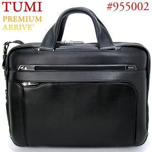 TUMI トゥミ  ビジネスバッグ/ブリーフケース PREMIUM ARRIVE 955002 D2 ソーヤー イタリアンスムースレザー|pre-ma