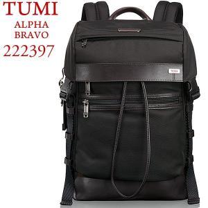 TUMI トゥミ  バックパック/リュックサック 222397 HK2 ヒッコリー  キンザー・フラップ・バックパック|pre-ma