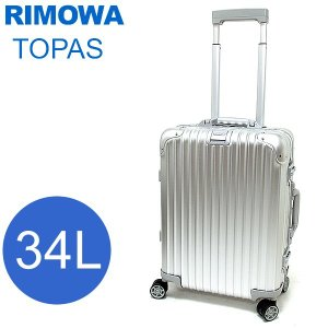 RIMOWA リモワ TOPAS トパーズ 923.53.00.4 スーツケース/キャリーケース  55cm 34L 4輪 新品|pre-ma