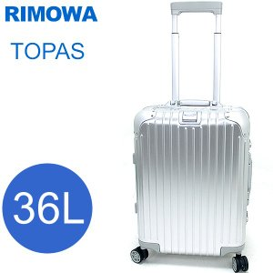 RIMOWA リモワ TOPAS トパーズ 924.53.00.4 スーツケース/キャリーケース  55cm 36L 4輪 新品 pre-ma