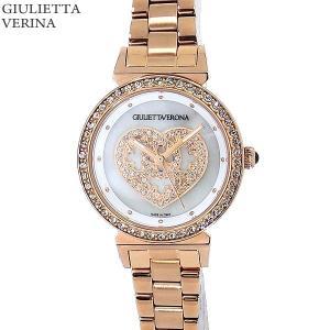 ジュリエッタヴェローナ レディース 腕時計 GV002PWH ピンクゴールド ステンレス 【アウトレット特価】|pre-ma