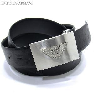 エンポリオ アルマーニ ベルト メンズ EMPORIO ARMANI Y4S098 YKL2E 88001 フリーサイズ  サイズ調整OK【アウトレット】 pre-ma