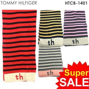 トミーヒルフィガー マフラー TOMMY HILFIGER HTCB-1401 ストライプ  BOX付 決算セール|pre-ma
