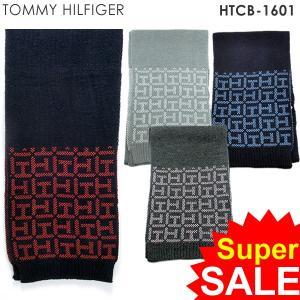 トミーヒルフィガー マフラー TOMMY HILFIGER HTCB-1600 ロゴボーダー  BOX付 決算セール|pre-ma