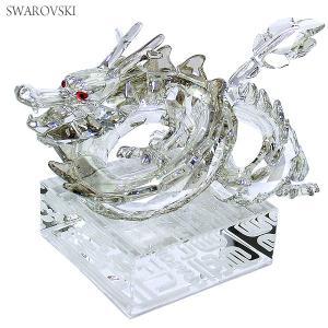 スワロフスキー 十二支 ドラゴン 1075151 SWAROVSKI  YEAR OF DRAGON フィギュア 置物|pre-ma