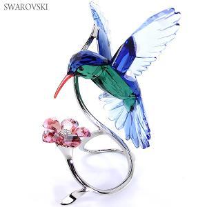 スワロフスキー ハチドリ 1188779  SWAROVSKI  HUMMINGBIRD フィギュア 置物|pre-ma