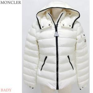 モンクレール ダウン ジャケット BADY レディースサイズ (14A)  034/ホワイト系  MONCLER JUNIOR|pre-ma