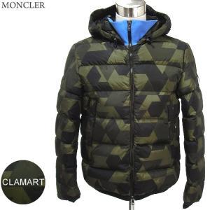 モンクレール ダウンジャケット メンズ CLAMART  828/モスグリーン&ブラック 幾何学模様  MONCLER|pre-ma