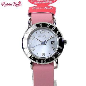 ルビンローザ レディース腕時計 ソーラー R601SWHPK Rubin Rosa 替えベルト付 土屋太鳳モデル アウトレット|pre-ma