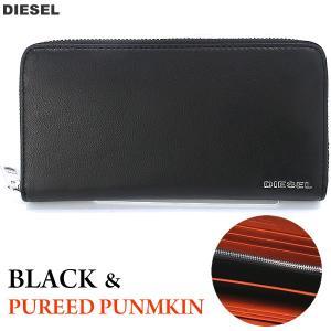 ディーゼル ラウンド ファスナー 長財布 DIESEL X05598 P1752 H6818  ブラック /PUREED PUMPKIN  新品|pre-ma