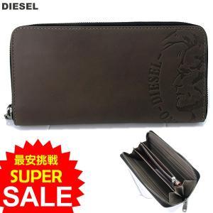 ディーゼル ラウンドジップ 長財布 24 ZIP DIESEL X04762 PR160 H8014 アンスラサイト  メンズ 新品 特価|pre-ma