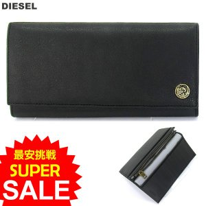 ディーゼル 長財布 長札 24 A DAY DIESEL X04374 PR013 T8013 ブラック メンズ 新品 特価品|pre-ma