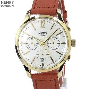 【アウトレット展示品】ヘンリーロンドン 腕時計 HL39-CS-0014 HENRY LONDON WESTMINSTER 39mm クロノグラフ レザー|pre-ma