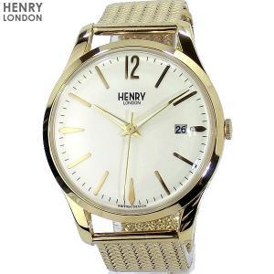 【アウトレット展示品】ヘンリーロンドン 腕時計 HL39-M-0008  HENRY LONDON WESTMINSTER 39mm メッシュ|pre-ma