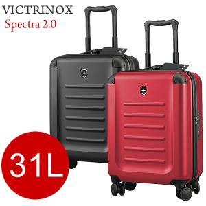 ビクトリノックス キャリーケース/スーツケース 31L Spectra 2.0 Global Carry-On 機内持ち込み可|pre-ma