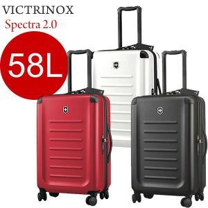 ビクトリノックス トラベルケース 58L 中型 313184 Spectra 2.0 Medium Case 26inch キャリーケース/スーツケース|pre-ma
