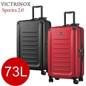 ビクトリノックス トラベルケース 73L 313185 Spectra 2.0 Large Case 29inch キャリーケース/スーツケース|pre-ma