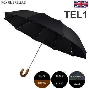 FOX UMBRELLAS フォックス アンブレラ 折り畳み傘 折畳傘 TEL1 Maple Crook Handle|pre-ma
