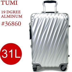 TUMI トゥミ  キャリーケース アルミニウム 19 Degree Aluminum 36860 SLV2  32L インターナショナル・キャリーオン 4輪 機内持ち込み可|pre-ma