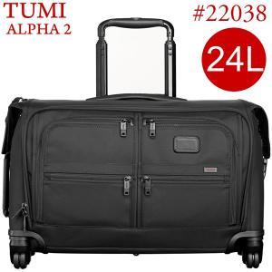 TUMI トゥミ  キャリーケース ALPHA2 22038 D2 キャリーオン・4ウィール・ガーメントバッグ ブラック 4輪 24L|pre-ma