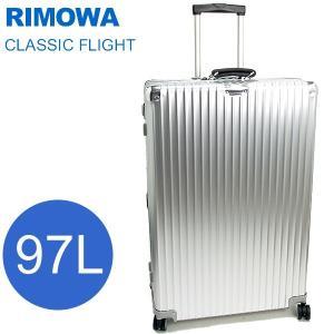 RIMOWA リモワ  CLASSIC FLIGHT クラシックフライト  971.77.00.4  スーツケース/キャリーケース 大型 84CM 97L 4輪 新品|pre-ma