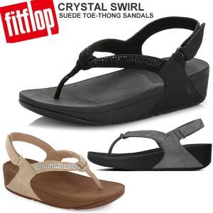 フィットフロップ FITFLOP サンダル CRTSTAL SWIRL SANDAL レディース クリスタル バックストラップ【アウトレットセール】|pre-ma