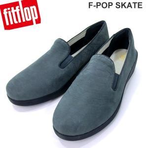 フィットフロップ  fit flop FITFLOP パンプス シューズ F-POP SKATE  A26-097 スーパーネイビー レディース 【アウトレット】|pre-ma