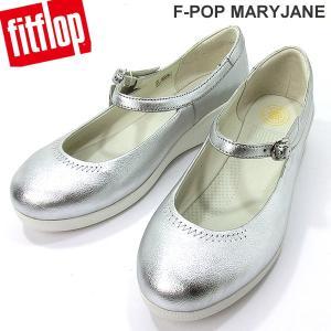 フィットフロップ  fit flop FITFLOP パンプス シューズ F-POP MARY JANE シルバー レディース B19-011  US6 23cm【アウトレット】|pre-ma