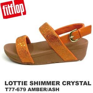 フィットフロップ  サンダル レディース fit flop FITFLOP LOTTIE SHIMMER CRYSTAL SANDALS T77-679 AMBER/ASH 新品アウトレット|pre-ma
