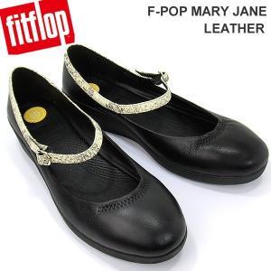 フィットフロップ FITFLOP パンプス シューズ F-POP MARY JANE レディース レザー BLACK LIZARD【アウトレット】|pre-ma