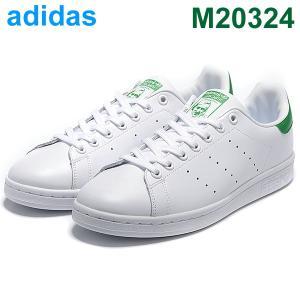 アディダス  スタンスミス スニーカー adidas STAN SMITH  M20324  スモールサイズ 23.5cm - 24.5cm|pre-ma