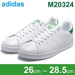 アディダス  スタンスミス スニーカー adidas STAN SMITH  M20324  メンズサイズ 26cm - 28.5cm|pre-ma