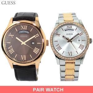 GUESS WATCH ゲス ウォッチ ペアウォッチ 腕時計 W0748P1 デイデイト HEMISOHERE PAIR BOX SET 44mm 38mm  新品|pre-ma