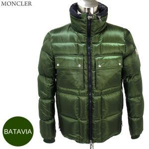 モンクレール ダウンジャケット メンズ BATAVIA  826/ダークグリーン  サイズ(3)  MONCLER|pre-ma