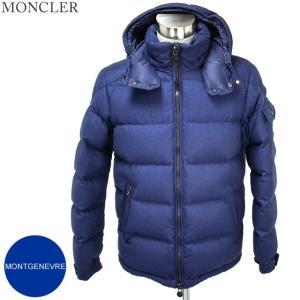 モンクレール ダウン ジャケット ウール MONTGENEVRE メンズ 745/ブルー MONCLER|pre-ma