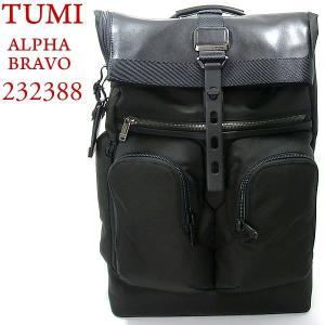 TUMI トゥミ ロンドン ロール・トップ バックパック リュック ALPHA BRAVO  232388 D ブラック|pre-ma
