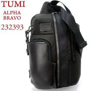 TUMI トゥミ  スミス スリング/クロスボディバッグ ALPHA BRAVO 232393 D ブラック Smith Sling|pre-ma