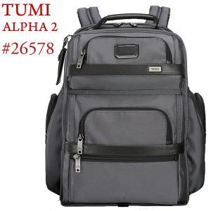 TUMI トゥミ バックパック/ビジネスリュック ALPHA2 26578 PW2 ピューター T-Pass ビジネスクラス ブリーフパック|pre-ma