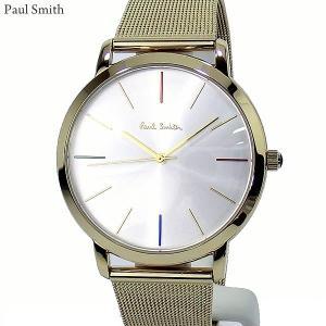Paul Smith ポールスミス 腕時計 メンズ Ma P10092 ステンレス スライドベルト 40mm ゴールド 新品|pre-ma