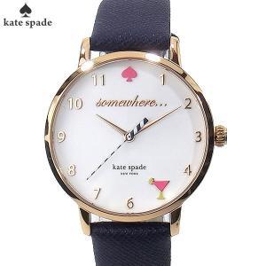 ケイトスペード kate spade 腕時計 レディース KSW1040  METRO HAPPY HOUR ネイビーレザー|pre-ma