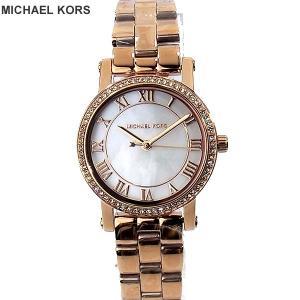 マイケルコース レディース 腕時計 MK3558 28mm MICHAEL KORS Petite Norie ローズゴールド|pre-ma