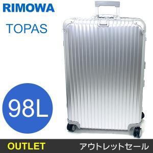 【アウトレット訳あり・電子タグ故障】RIMOWA リモワ TOPAS トパーズ 923.77.00.5 スーツケース 大型  98L 並行輸入品|pre-ma