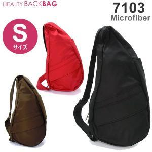 ヘルシーバックバッグ スリング/ ボディバッグ  HEALTHY BACK BAG MICROFIBER (S) 7103 マイクロファイバー|pre-ma