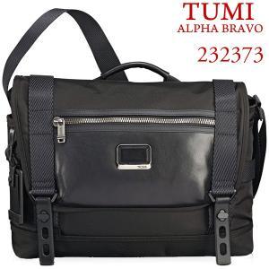 TUMI トゥミ ファロン メッセンジャーバッグ / ショルダーバッグ ALPHA BRAVO 232373 D  FALLON|pre-ma