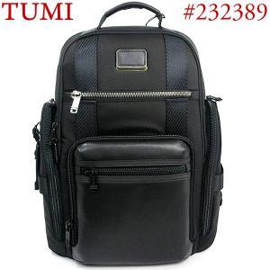 TUMI トゥミ バックパック / ビジネスリュック  ALPHA BRAVO 232389 シェパード デラックス・ブリーフ・パック|pre-ma